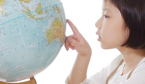地名をチェックして地図帳で調べる