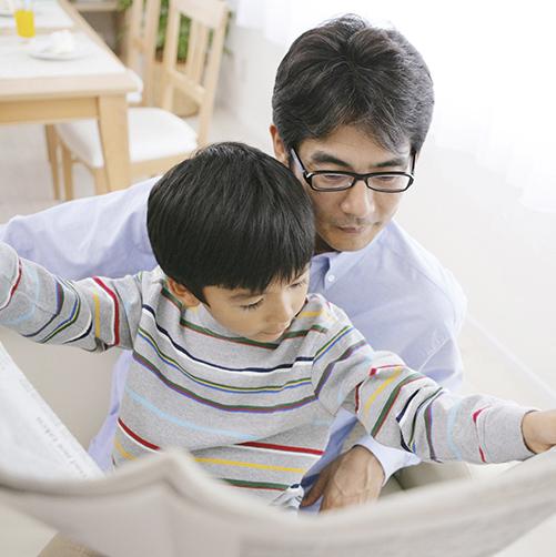 親子で楽しむ、とっておきの方法