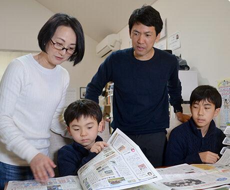 新聞記事の内容が家族共通の話題に